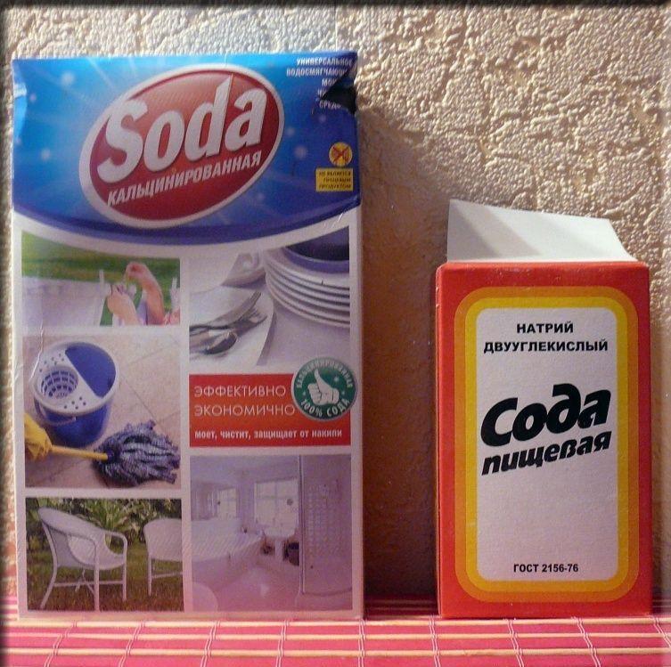 Пищевая сода как чистящее средство фото